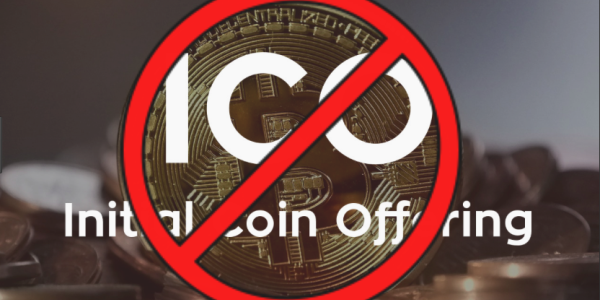 Новости bitcoin: Центробанк Китая запретил ICO