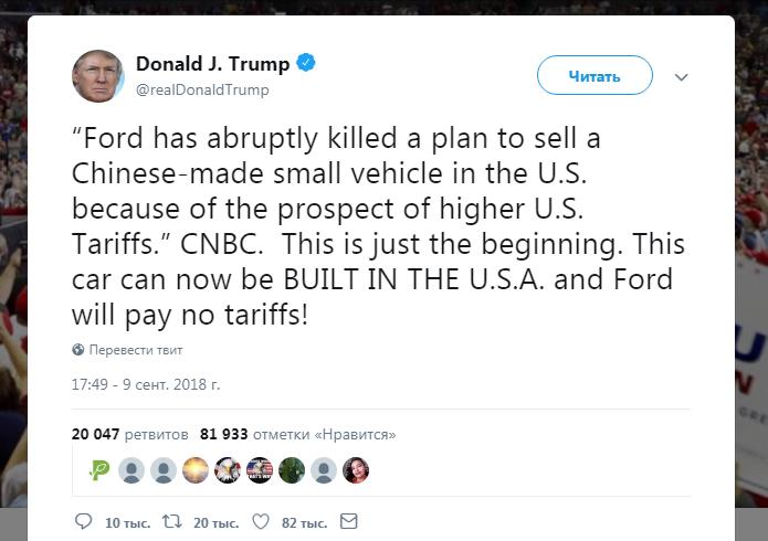 Жертвы Трампа: как американский бизнес страдает от твитов президента