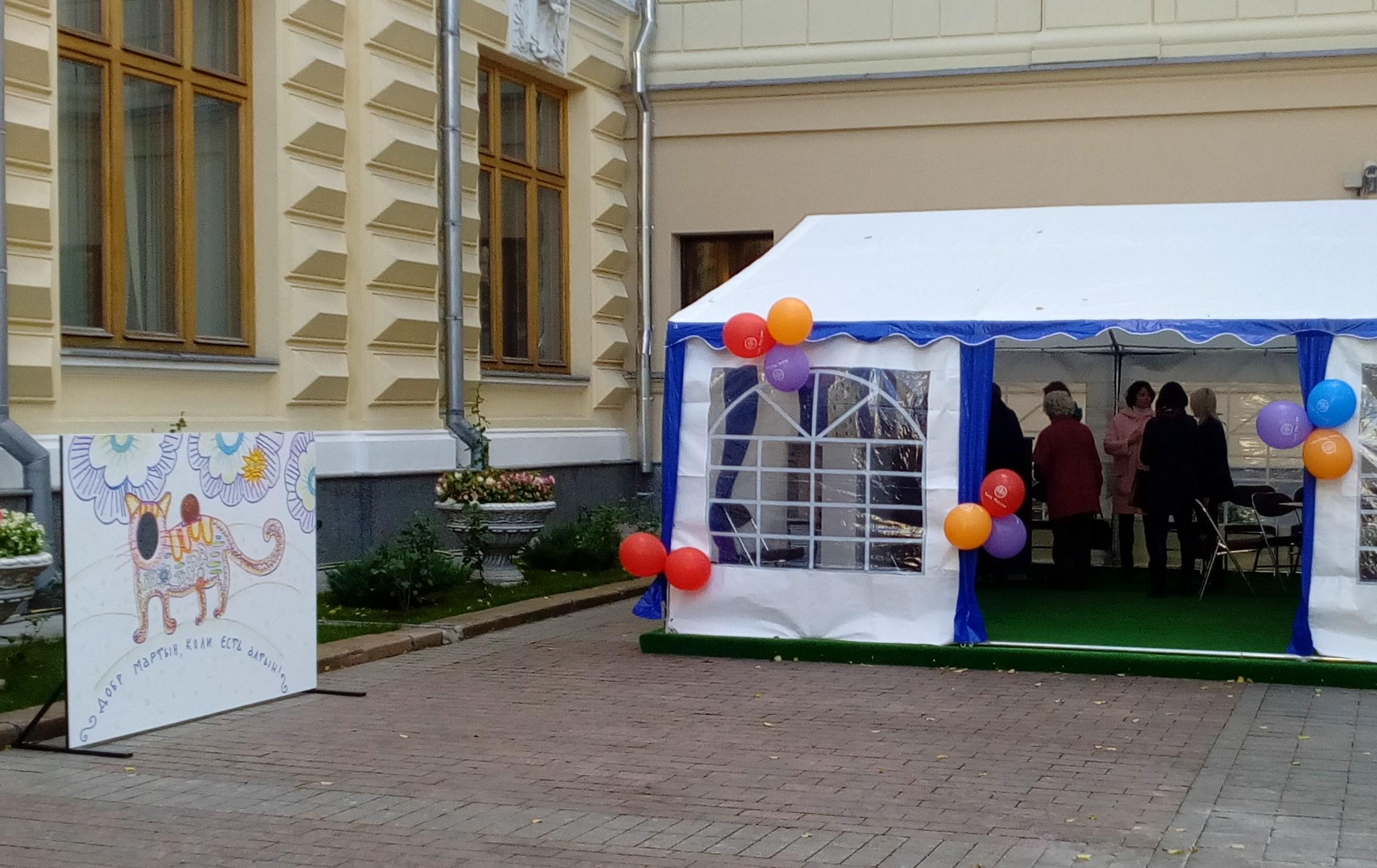 День открытых дверей в Банке России глазами очевидца