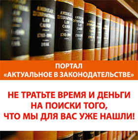 regulation.nprts.ru