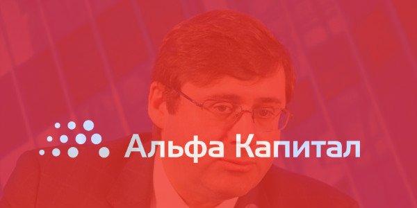ЦБ: письмо «Альфа Капитала» не воздействовало напроблемы банка «ФКОткрытие»