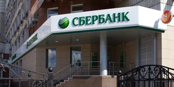 Сегодня закрытие рынка ожидается в спектре 2300-2320 пунктов поиндексу МосБиржи