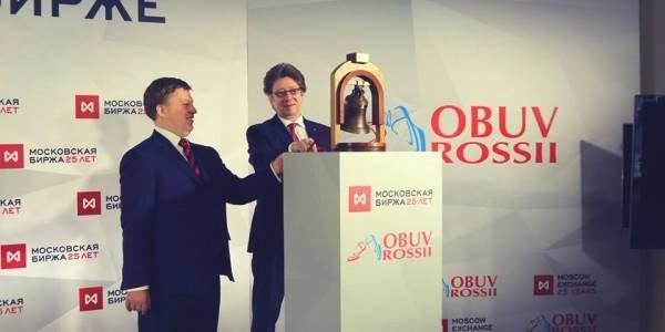 «Обувь России» установила цену размещения акций в140 руб забумагу