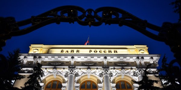 Работники «ММК-Финанс», обвиненные вманипулировании акциями ММК, уволены