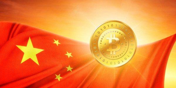 КНР обрушил криптовалюты. Курсы биткоина иEthereum теряют больше 10%