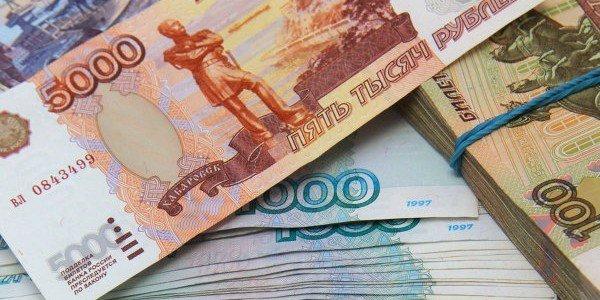 Сберегательный банк перечислил основные беспокойства граждан России