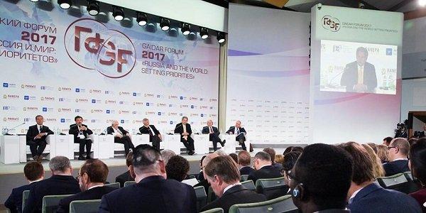 НаГайдаровском консилиуме обсудят инновации вэкономике