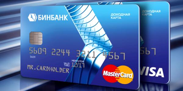 «Бинбанк» попросил Центробанк осанации