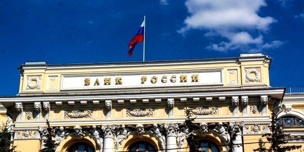 ЦБначнет размещение собственных купонных облигаций