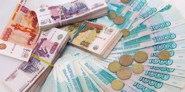 Русские граждане ожидают ослабления национальной валюты до62 руб. задоллар— Опрос