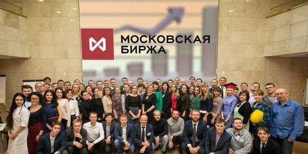 Мосбиржа получила рекордный комиссионный заработок по результатам 2017 года