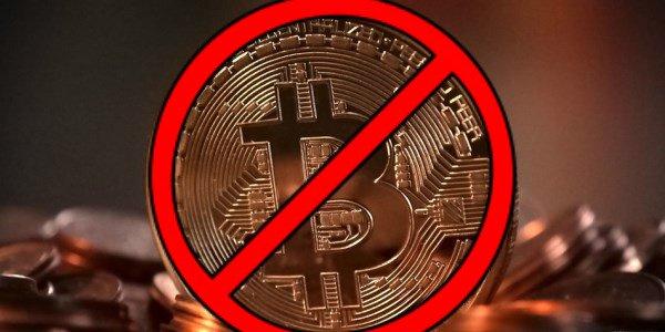 ЦБ порекомендовал НПРТС отказаться отрасчетов вкриптовалютах