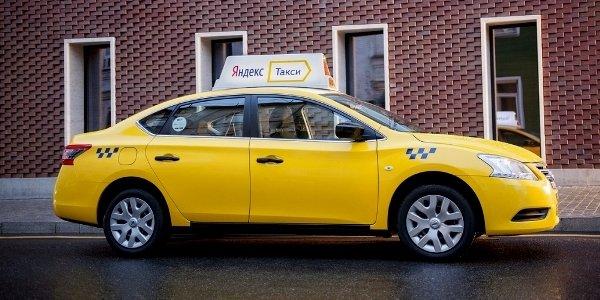 ФАС начала проверку основного конкурента «Яндекс.Такси»
