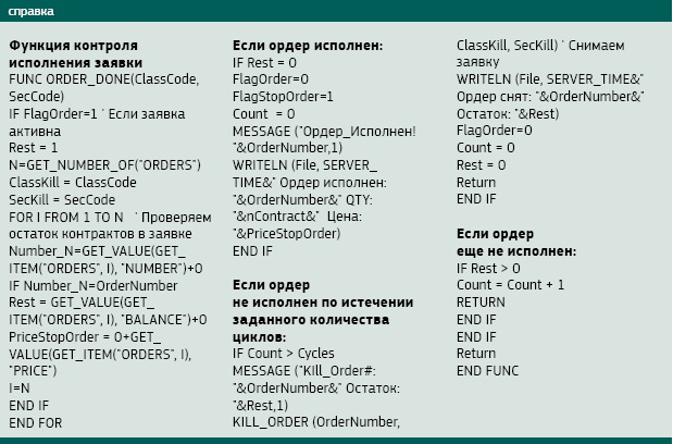 SP 11-3.jpg